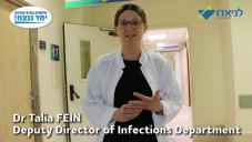Embedded thumbnail for Dr. Fein speaks about changes at Laniado since the Corona Virus pandemic