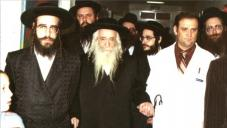 Embedded thumbnail for The Rebbe's Hospital